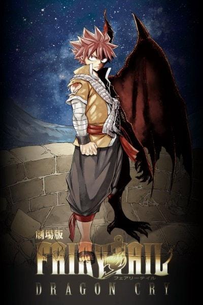 Fairy Tail Dragon Cry Stream Ger Sub